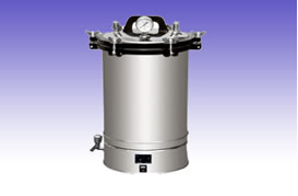 RS0110 Portable Autoclave Model SM-280A